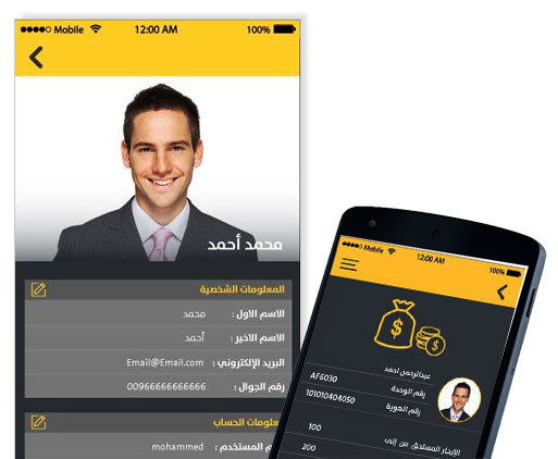 Arabic Property Management App: Profile Payment Interface