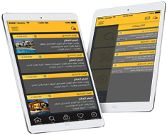 Arabic Property Management App for Android and iOS