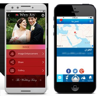 Hybrid/Cross-platform App Development