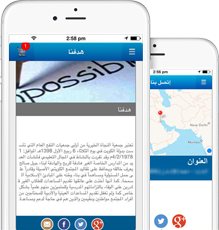 iPhone App Development for a Leading Technology Company