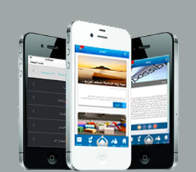 FWS Provided iPhone App Development for a Leading Tech Company