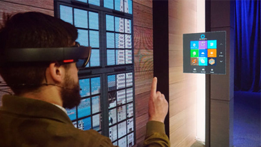What is Microsoft HoloLens