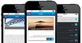 Arabic App Development Services
