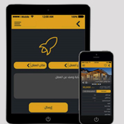 FWS Developed Arabic Property Management App for Android and iOS