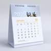 Calendar Designs for Corporates