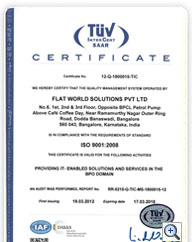 Flatworld Solutions ISO 9001:2008 Certification