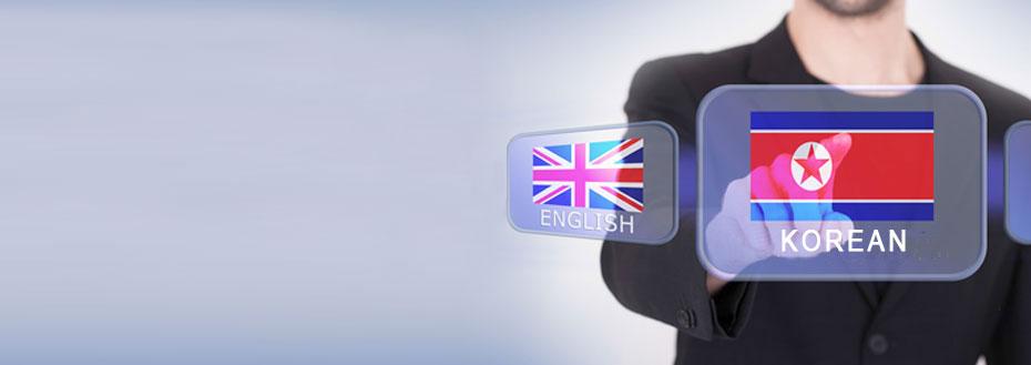 Outsource Korean Translation Services